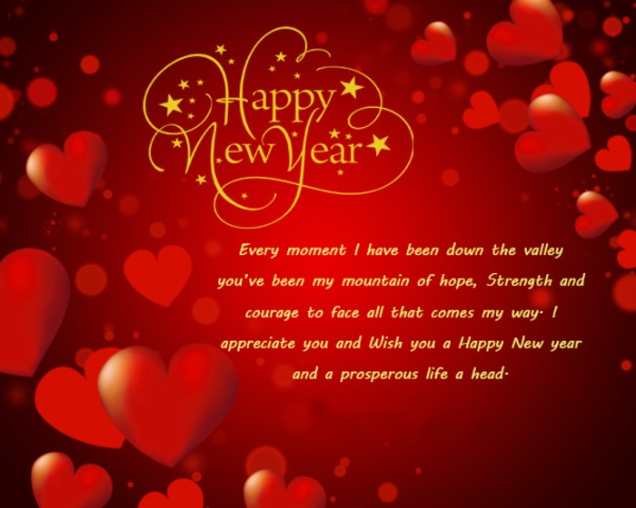new year 2021 messages for wife