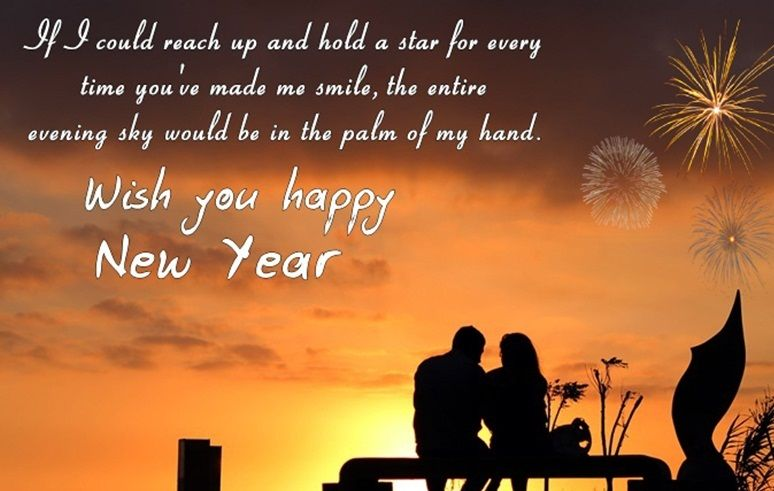 new year message status for love